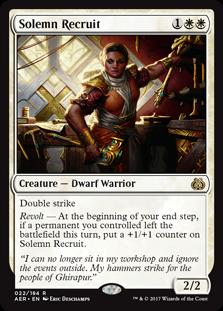 solemn-recruit
